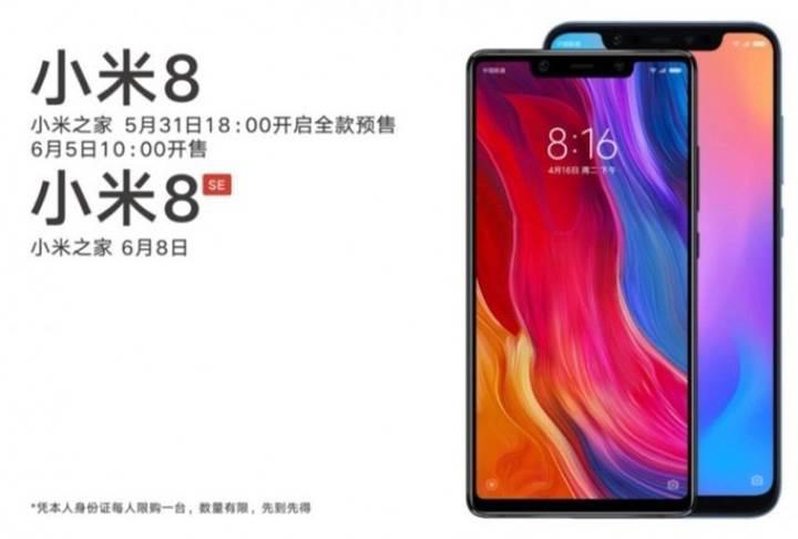 Karşınızda Xiaomi Mi 8 basın görselleri
