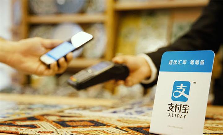 Alipay ülkemiz pazarına giriyor