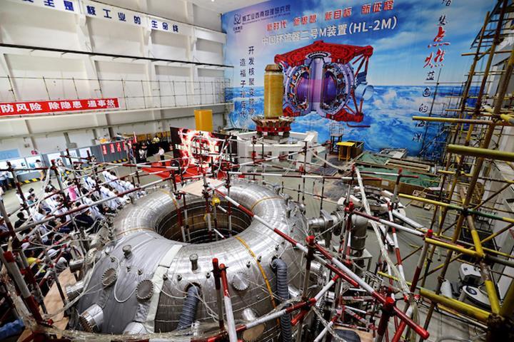Çin'in yeni nesil 'yapay güneşi' tamamlandı
