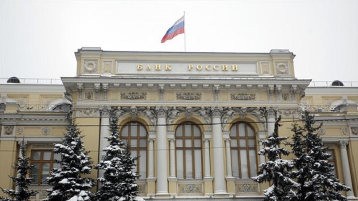 Rusya'nın merkez bankası, ödemelerde Bitcoin ve kripto para kullanımına karşı