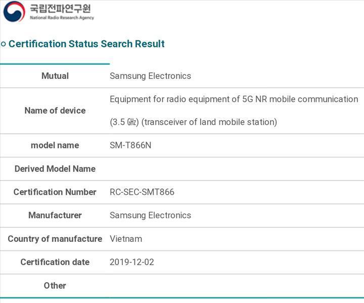 Samsung'un 5G özellikli tableti Galaxy Tab S6 su yüzüne çıktı