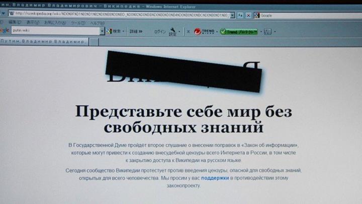 Rusya, Wikipedia'ya karşı kendi çevrimiçi ansiklopedisini hazırlıyor
