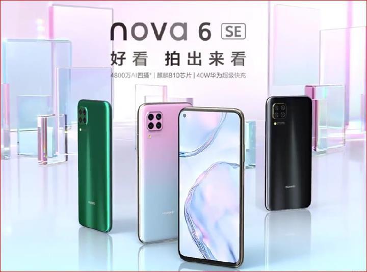Delikli tasarıma sahip Huawei Nova 6 SE tanıtıldı