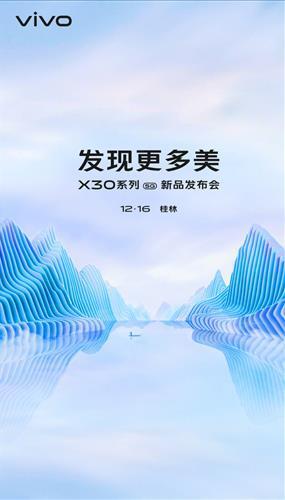 vivo X30'un 16 Aralık'ta tanıtılacağı resmen açıklandı