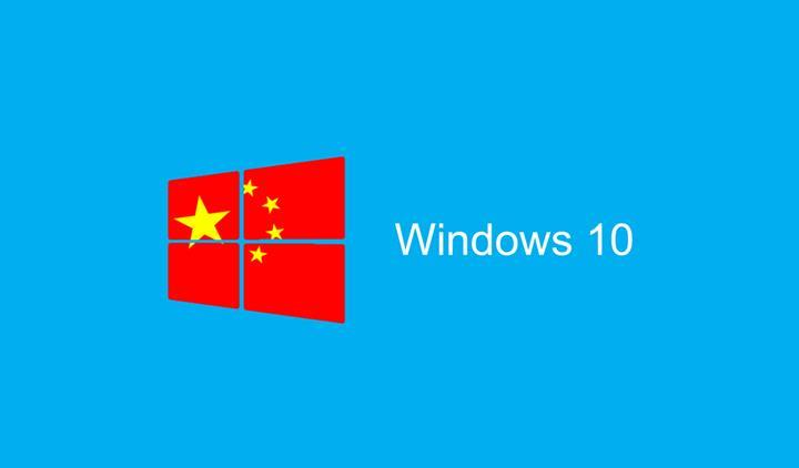 Çin'den ABD'ye karşılık geldi: Yabancı bilgisayar ve yazılım kullanımı yasaklanıyor