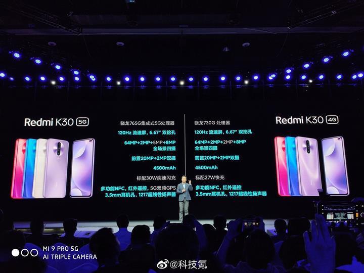 En ucuz 5G telefonu Redmi K30 tanıtıldı