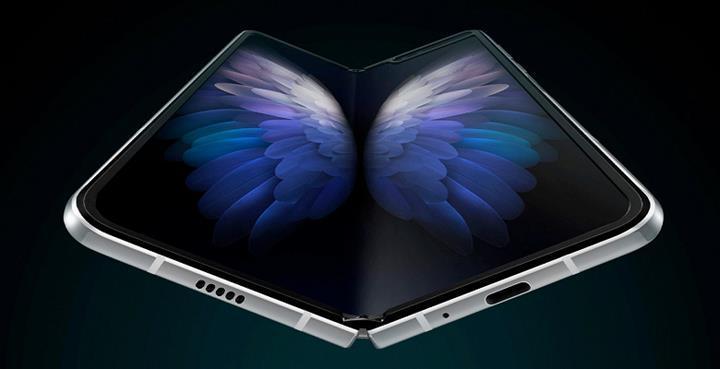 Samsung'un ikinci katlanabilir akıllı telefonu W20 5G satışa çıktı