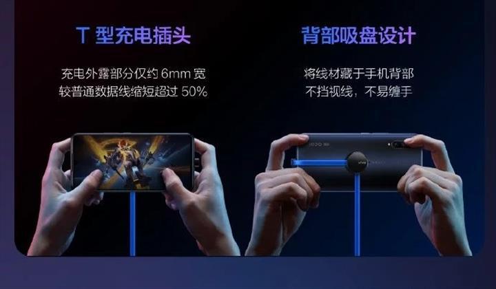 Vivo oyuncu odaklı USB Tip-C kablosu duyurdu