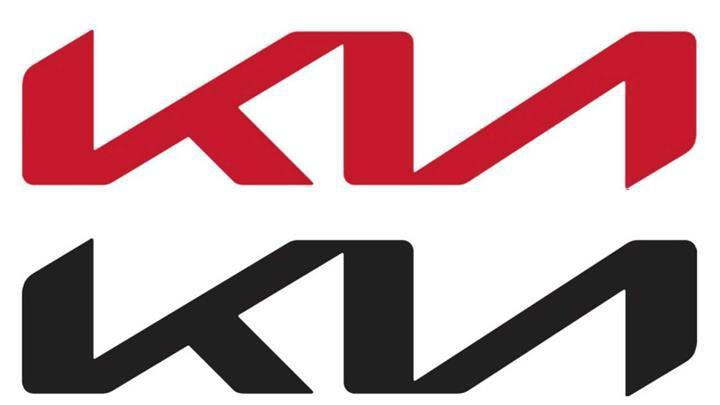 Yeni Kia logosu ortaya çıktı