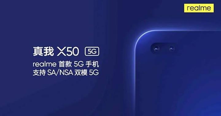 Realme X50 5G, hızlı şarj teknolojisi VOOC 4.0'ın gelişmiş sürümüyle gelecek