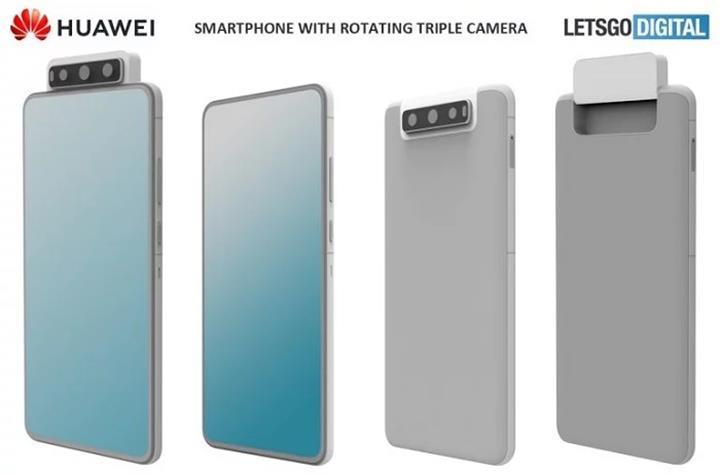 Huawei, dönen kameralı telefon patenti aldı