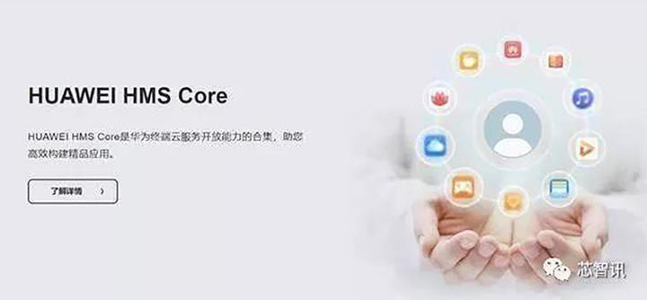 """Yaptırımların yıldıramadığı Huawei: """"İddialı bir B planımız var"""""""