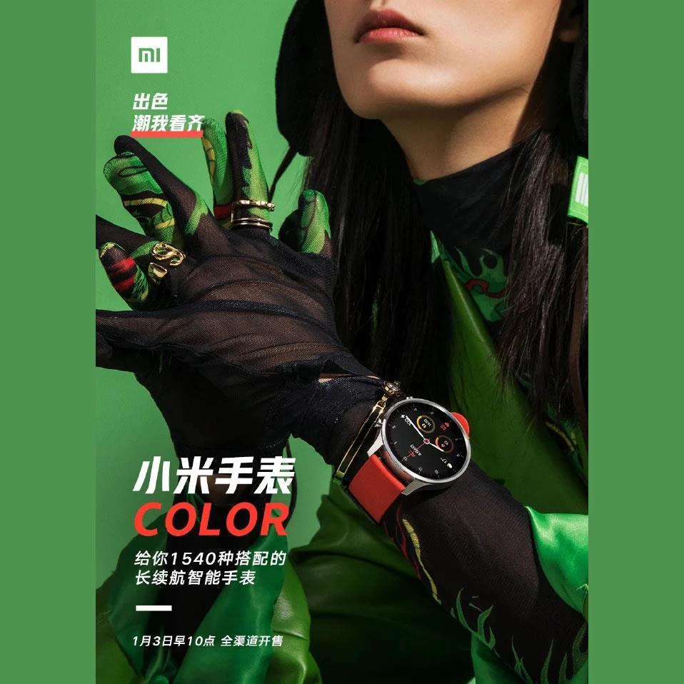Xiaomi yeni akıllı saatini duyurdu: Mi Watch Color