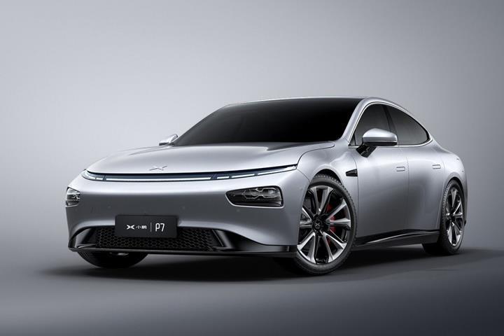 Çinliler, Tesla Model S'in 3'te 1'i fiyatına bir elektrikli sedan piyasaya sürdü