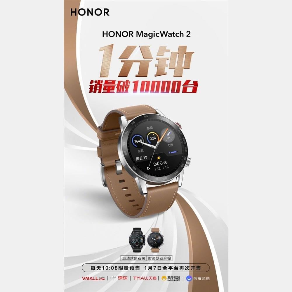 Honor MagicWatch 2 satış rekoru kırdı