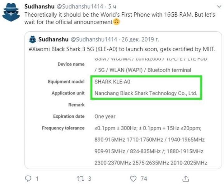16 GB RAM'li ilk akıllı telefon yolda