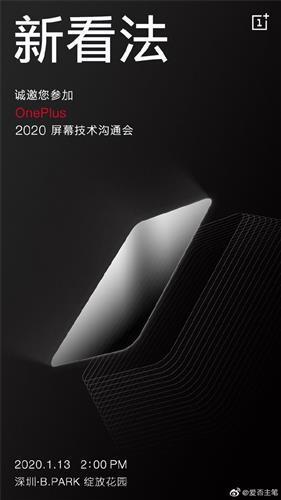 OnePlus önümüzdeki hafta yeni ekran teknolojisini tanıtacak