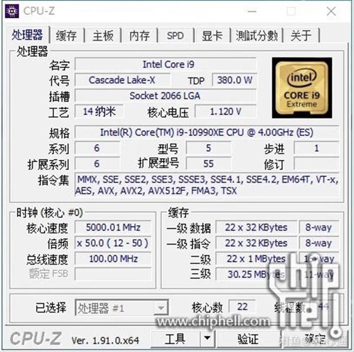 22 çekirdekli Intel Core i9-10990XE işlemcisi geliyor