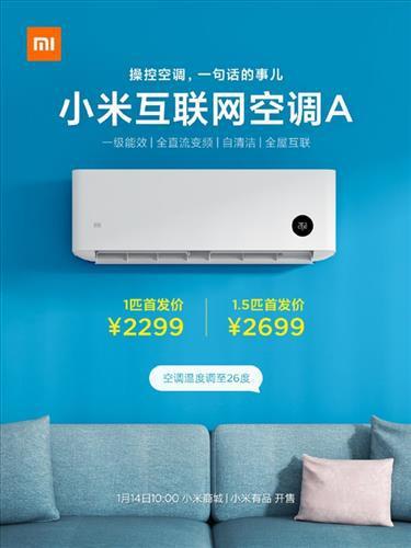 Xiaomi'den enerji tasarrufunu abartan klima