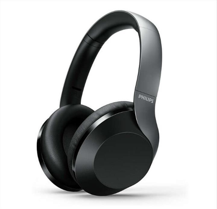 Philips yeni bir gürültü engelleyici kulak üstü kulaklık duyurdu