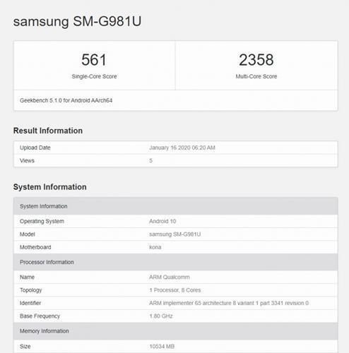 Samsung Galaxy S20 5G, Geekbench testinde ortaya çıktı: 12GB RAM, Snapdragon 865