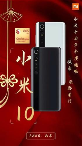 Xiaomi Mi 10'un resmi tanıtım görseli ortaya çıktı
