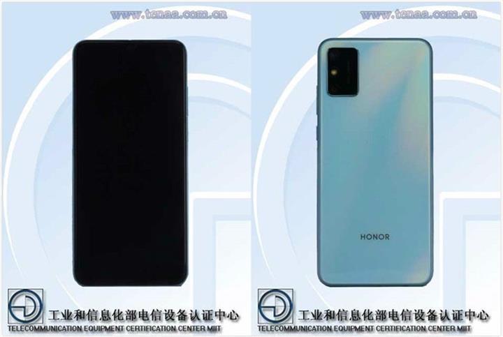 Honor, V30 serisine bir model daha eklemeyi planlıyor