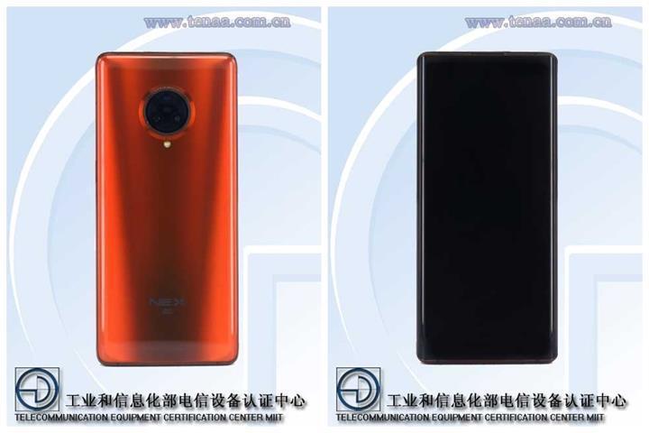 Şelale ekranlı Vivo NEX 3 5G'nin yükseltilmiş versiyonu yolda