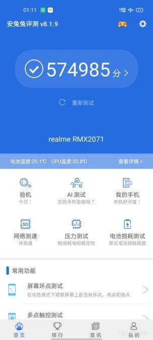 Realme X50 Pro, AnTuTu testinde rekor kırdı