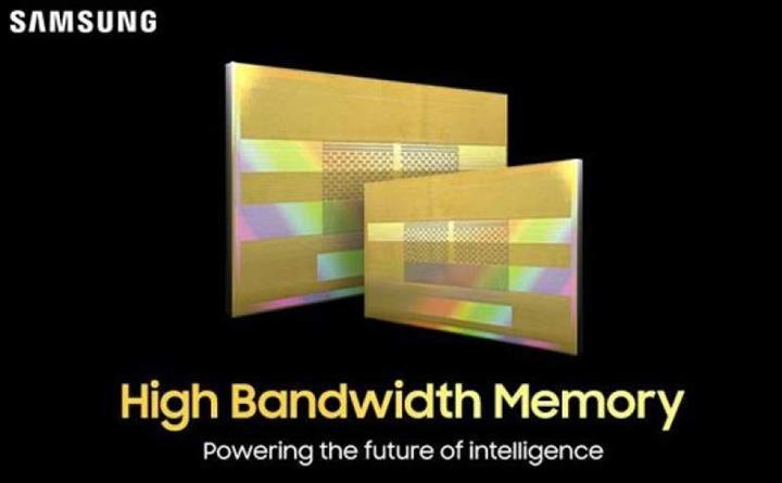 HBM2E belleklerin geliştirme süreci tamamlandı