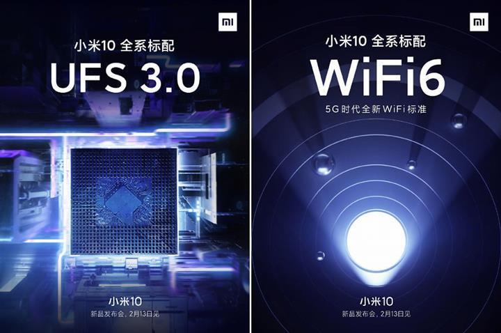 Xiaomi Mi 10, UFS 3.0 depolama ve WiFi 6 teknolojisi ile gelecek