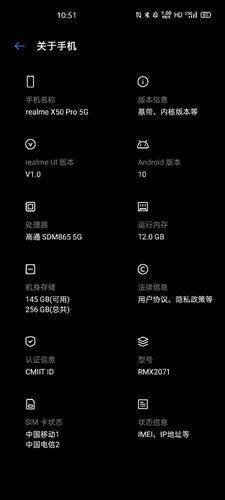 Realme'nin MWC'de tanıtacağı X50 Pro 5G modelinin bazı özellikleri açıklandı