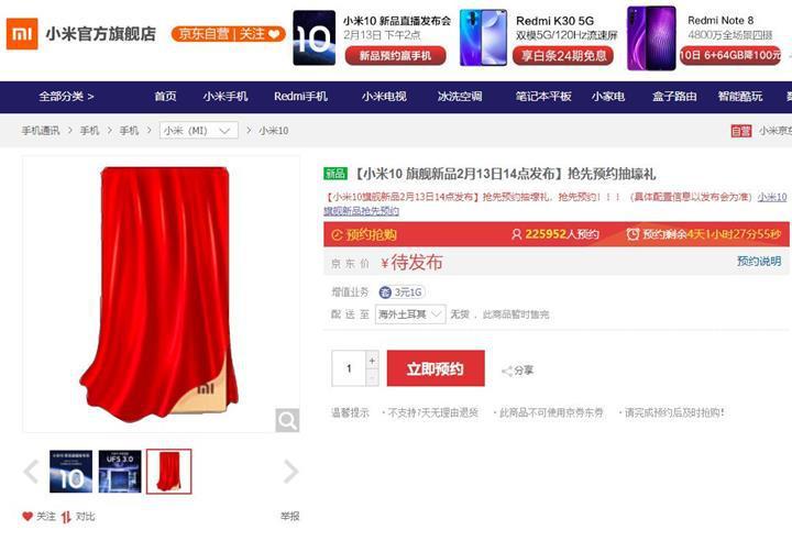Xiaomi Mi 10 daha tanıtılmadan yüzbinlerce kişi satın almak için sıraya girdi