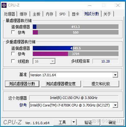 GeForce Now sunucularında kullanılan Intel CC150 testte: 310 dolarlık 8/16 izlekli işlemci 8700K'dan hızlı