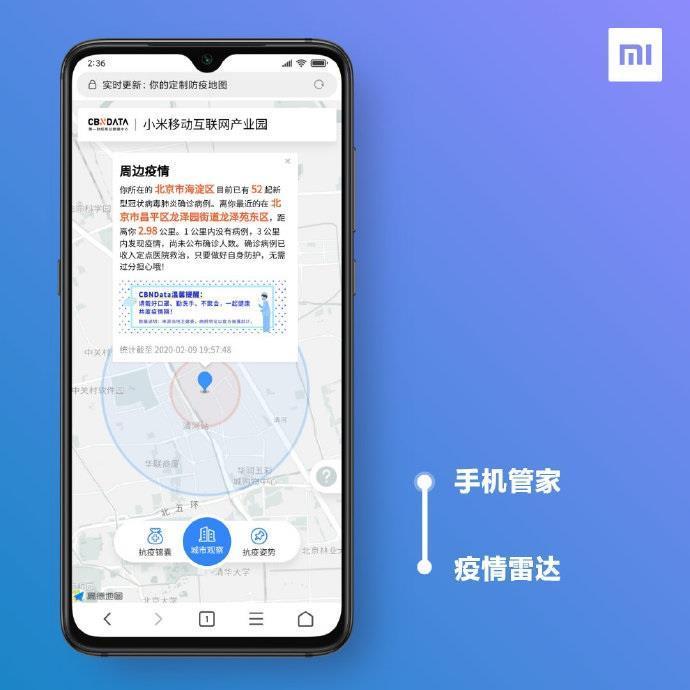 Xiaomi ve Redmi telefonlara koronavirüs radarı eklendi