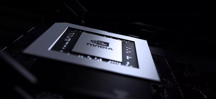 Nvidia son çeyrekte toparlanmaya devam ediyor