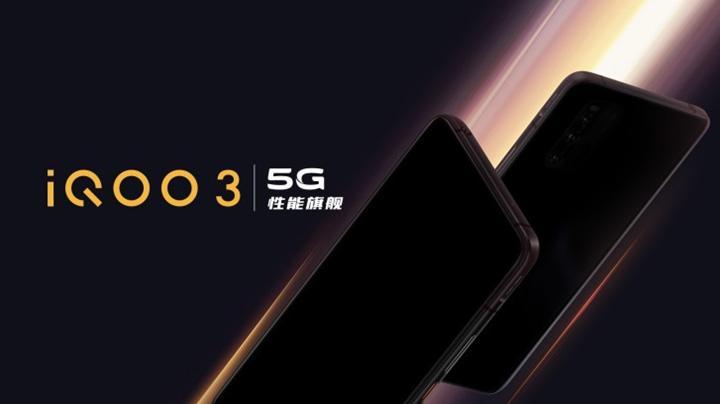 AnTuTu'da tüm zamanların en performanslı telefonu: vivo iQOO 3 5G