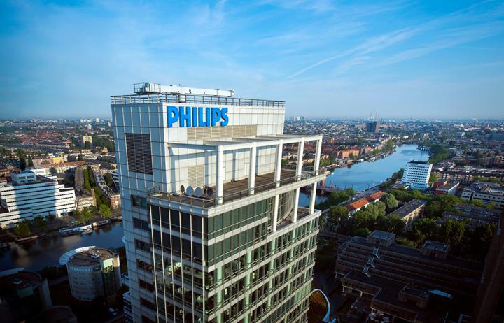 Philips, ABD'nin isteği üzerine Türkiye'ye kırılması kolay şifreleme cihazı satmış