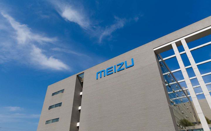 Meizu 17'nin tasarımını açığa çıkaran yeni bir görsel yayınlandı