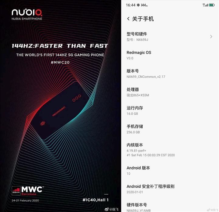 144 Hz ekranlı Nubia Red Magic 5G'nin 16 GB RAM'e sahip olacağı açıklandı
