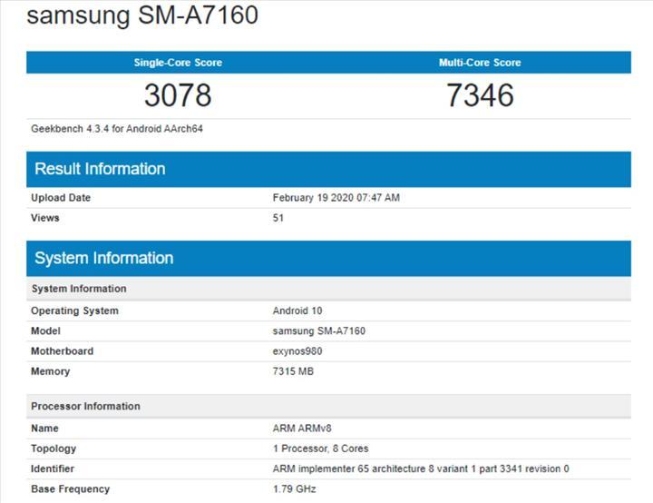 Galaxy A71 5G de ortaya çıktı