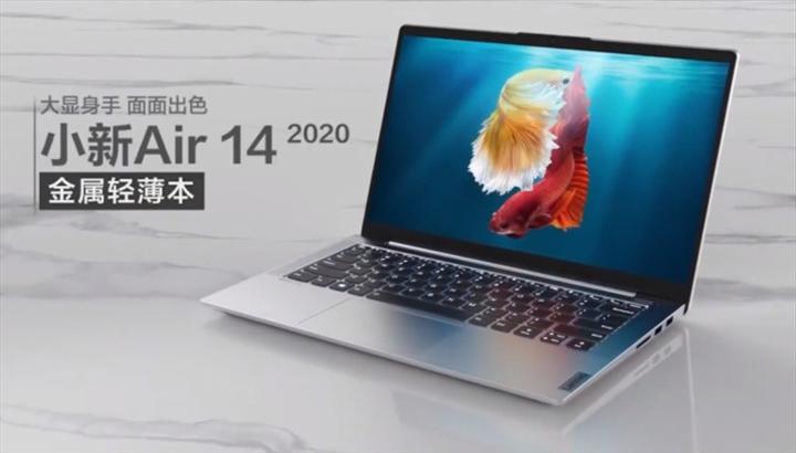 GeForce MX350 ekran kartlı ilk dizüstü Lenovo Xiaoxin Air 14 oldu