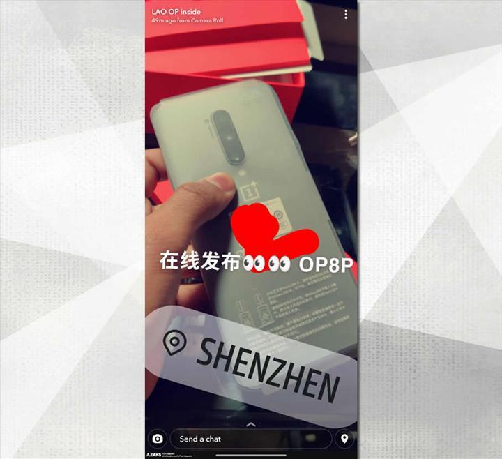 OnePlus 8 Pro canlı olarak görüntülendi