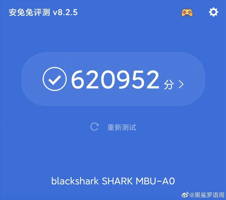 Black Shark 3, AnTuTu testinde rekor puan aldı