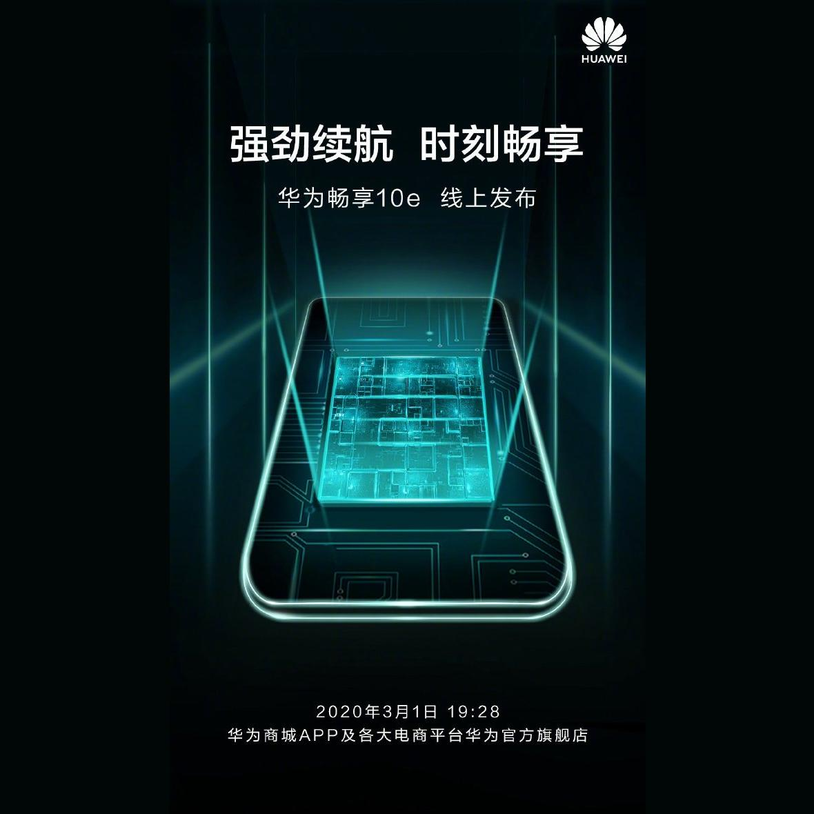 Huawei Enjoy 10e, 1 Mart'ta tanıtılacak