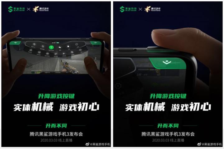 Black Shark 3 Pro fiziksel tetik tuşlarıyla gelecek
