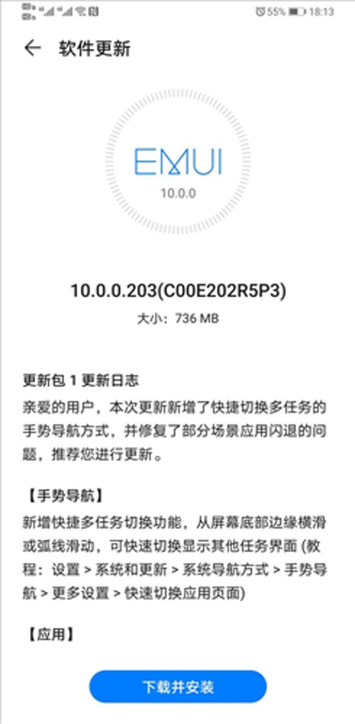 Huawei, EMUI arayüzüne uygulamalar arasında hızlı geçiş işlevi ekledi