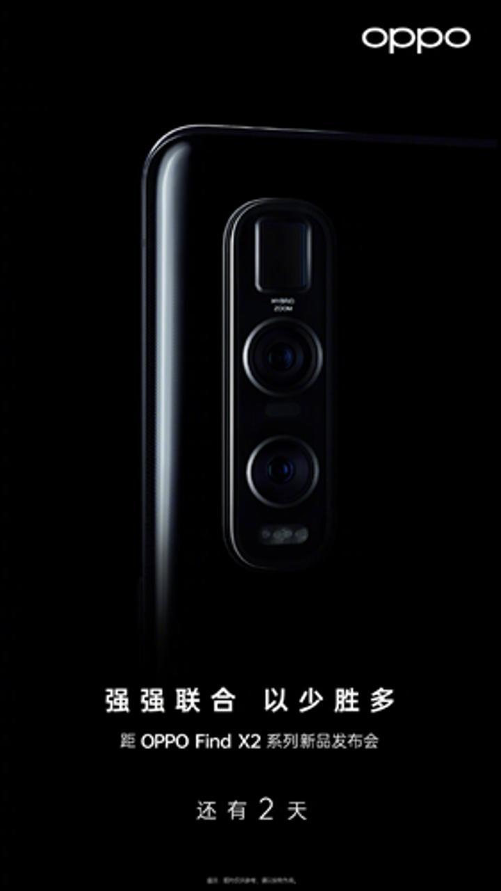 Oppo, Find X2 Pro'nun periskop kamerasıyla ilgili yeni görsel paylaştı