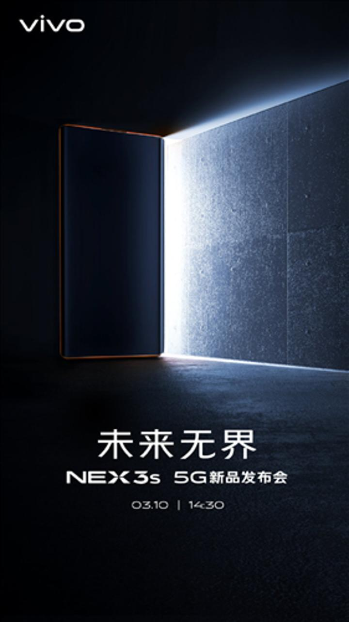 vivo NEX 3s 5G'nin tanıtım tarihi belli oldu