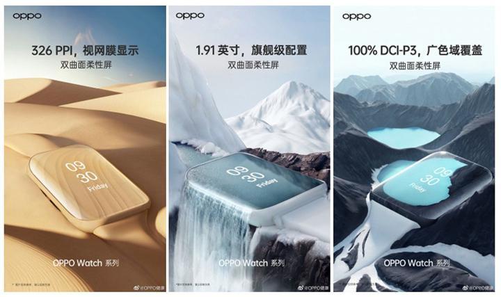 Oppo Watch'un ekran özellikleri resmiyet kazandı